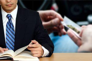 Federal Drug Possession Charges, federal drug possession laws, drug possession charges, possession charge, possession of cocaine charge,